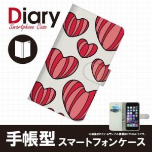 MONO MO-01J モノ 専用 手帳ケース カバー MO01J-HTT018-4 エージェント ハート