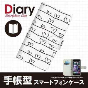 らくらくスマートフォン4 F-04J 専用 手帳ケース カバー 手帳タイプ/ブック型/レザー F04J-HTT019-3 エージェント F04J-HTT019-3