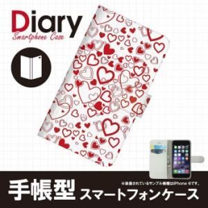 Galaxy S8 SC-02J ギャラクシー エス エイト 専用 手帳ケース ハート エージェント SC02J-HTT021-5