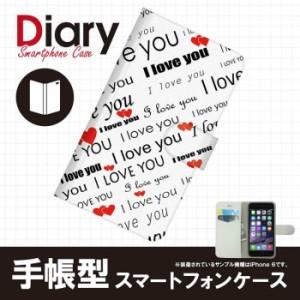 MONO MO-01J モノ 専用 手帳ケース カバー MO01J-HTT043-4 エージェント ハート