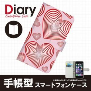 Galaxy S6 SC-05G/ギャラクシー エスシックス用ブックカバータイプ(手帳型レザーケース)ハート SC05G-HTT054-4