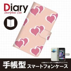 Galaxy S6 SC-05G/ギャラクシー エスシックス用ブックカバータイプ(手帳型レザーケース)ハート SC05G-HTT055-4