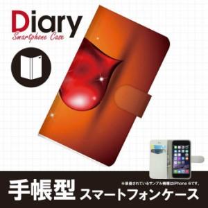 Galaxy S8 SC-02J ギャラクシー エス エイト 専用 手帳ケース ハート エージェント SC02J-HTT061-5