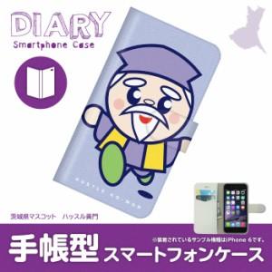 Galaxy S8+ SC-03J ギャラクシー エス エイト プラス 専用 手帳ケース ハッスル黄門 パープル エージェント SC03J-IBT001-6