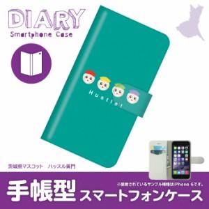 iPhone 6/アイフォン シックス用ブックカバータイプ(手帳型レザーケース)ハッスル黄門 iPhone6-IBT002-4