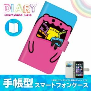 iPhone 6 Plus/アイフォン シックス プラス用ブックカバータイプ(手帳型)かじりモンスター KAJIMON(カジモン) iPhone6P-KAT001-6