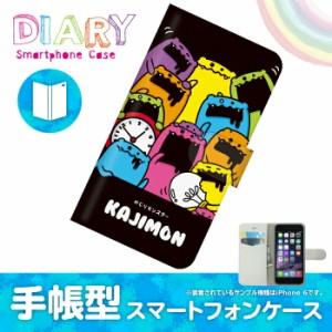 iPhone 6 Plus/アイフォン シックス プラス用ブックカバータイプ(手帳型)かじりモンスター KAJIMON(カジモン) iPhone6P-KAT002-6