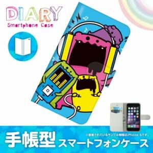 iPhone 4S/アイフォン フォーエス用ブックカバータイプ(手帳型レザーケース)かじりモンスター KAJIMON(カジモン) iPhone4S-KAT003-2