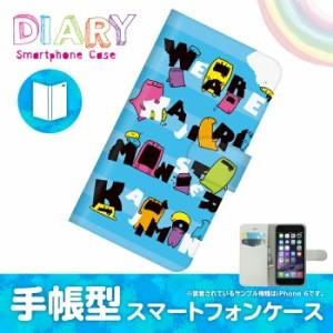 iPhone 4S/アイフォン フォーエス用ブックカバータイプ(手帳型レザーケース)かじりモンスター KAJIMON(カジモン) iPhone4S-KAT004-2