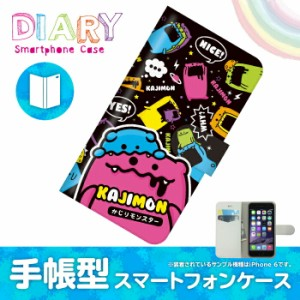 HTC J butterfly HTL21/エイチティーシー バタフライ用手帳型カバーかじりモンスター KAJIMON(カジモン) HTL21-KAT008-4