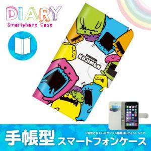 iPhone 6 Plus/アイフォン シックス プラス用ブックカバータイプ(手帳型)かじりモンスター KAJIMON(カジモン) iPhone6P-KAT010-6
