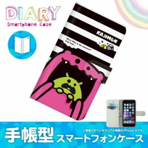 iPhone 4S/アイフォン フォーエス用ブックカバータイプ(手帳型レザーケース)かじりモンスター KAJIMON(カジモン) iPhone4S-KAT013-2