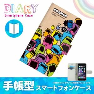 iPhone 6/アイフォン シックス用ブックカバータイプ(手帳型レザーケース)かじりモンスター KAJIMON(カジモン) iPhone6-KAT017-4