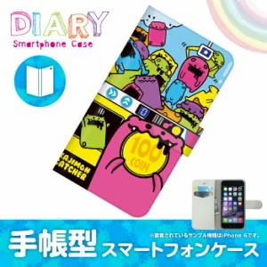 iPhone 4S/アイフォン フォーエス用ブックカバータイプ(手帳型レザーケース)かじりモンスター KAJIMON(カジモン) iPhone4S-KAT018-2