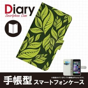 Galaxy S6 SC-05G/ギャラクシー エスシックス用ブックカバータイプ(手帳型レザーケース)リーフ SC05G-LFT002-4