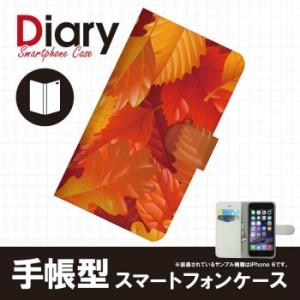 Disney Mobile on docomo SH-02G/ディズニー モバイル オン ドコモ用ブックカバータイプ(手帳型レザーケース)リーフ SH02G-LFT009-5