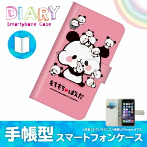 iPhone 6 Plus/アイフォン シックス プラス用ブックカバータイプ(手帳型レザーケース)もちもちぱんだ iPhone6P-PAT001-6