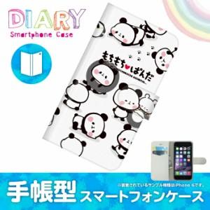 iPhone 6 Plus/アイフォン シックス プラス用ブックカバータイプ(手帳型レザーケース)もちもちぱんだ iPhone6P-PAT003-6