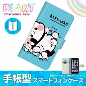 iPhone 5c/アイフォン ファイブ シー用ブックカバータイプ(手帳型レザーケース)もちもちぱんだ iPhone5c-PAT006-2
