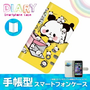 Disney Mobile DM014SH/ディズニーモバイル用ブックカバータイプ(手帳型レザーケース)もちもちぱんだ DM014SH-PAT008-3