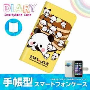 iPhone SE/5s/5/アイフォン SE/ファイブ エス用ブックカバータイプ(手帳型レザーケース)もちもちぱんだ iPhone5s-PAT012-2