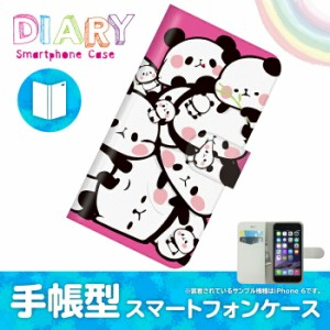 iPhone 5c/アイフォン ファイブ シー用ブックカバータイプ(手帳型レザーケース)もちもちぱんだ iPhone5c-PAT013-2