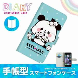 iPhone 5c/アイフォン ファイブ シー用ブックカバータイプ(手帳型レザーケース)もちもちぱんだ iPhone5c-PAT015-2