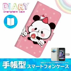 iPhone 6/アイフォン シックス用ブックカバータイプ(手帳型レザーケース)もちもちぱんだ iPhone6-PAT016-4