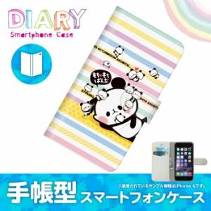 iPhone 6 Plus/アイフォン シックス プラス用ブックカバータイプ(手帳型レザーケース)もちもちぱんだ iPhone6P-PAT017-6