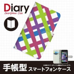 らくらくスマートフォン4 F-04J 専用 手帳ケース カバー 手帳タイプ/ブック型/レザー F04J-PST018-3 エージェント F04J-PST018-3