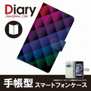 らくらくスマートフォン4 F-04J 専用 手帳ケース カバー 手帳タイプ/ブック型/レザー F04J-PST033-3 エージェント F04J-PST033-3
