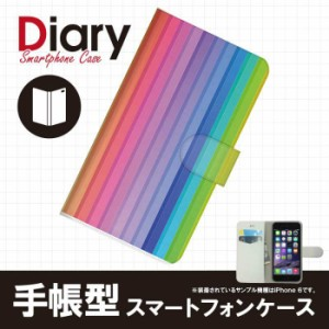 Galaxy S6 edge SC-04G/ギャラクシー エスシックス エッジ用ブックカバータイプ(手帳型レザーケース)パステル SC04G-PST044-4