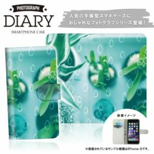 isai Beat LGV34 イサイ ビート 専用 手帳ケース カバー LGV34-PTT004-5 エージェント フォト