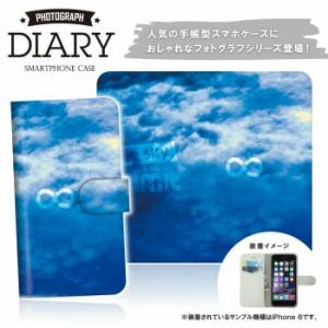 isai Beat LGV34 イサイ ビート 専用 手帳ケース カバー LGV34-PTT006-5 エージェント フォト