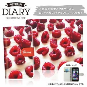 isai Beat LGV34 イサイ ビート 専用 手帳ケース カバー LGV34-PTT008-5 エージェント フォト