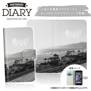 isai Beat LGV34 イサイ ビート 専用 手帳ケース カバー LGV34-PTT010-5 エージェント フォト