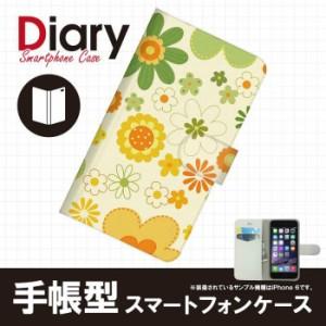 Galaxy S6 edge SCV31/ギャラクシー エスシックス エッジ用ブックカバータイプ(手帳型レザーケース)キュート SCV31-QTT040-5