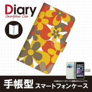 Galaxy S6 edge SCV31/ギャラクシー エスシックス エッジ用ブックカバータイプ(手帳型レザーケース)キュート SCV31-QTT042-5