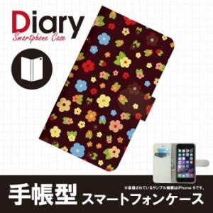 isai Beat LGV34 イサイ ビート 専用 手帳ケース カバー LGV34-QTT057-5 エージェント キュート