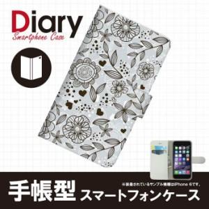 isai Beat LGV34 イサイ ビート 専用 手帳ケース カバー LGV34-QTT059-5 エージェント キュート