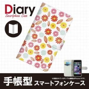 らくらくスマートフォン4 F-04J 専用 手帳ケース カバー 手帳タイプ/ブック型/レザー F04J-QTT060-3 エージェント F04J-QTT060-3