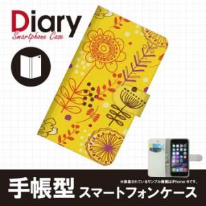 らくらくスマートフォン4 F-04J 専用 手帳ケース カバー 手帳タイプ/ブック型/レザー F04J-QTT061-3 エージェント F04J-QTT061-3