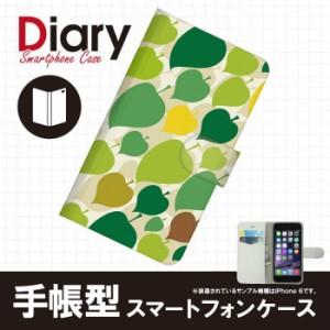 らくらくスマートフォン4 F-04J 専用 手帳ケース カバー 手帳タイプ/ブック型/レザー F04J-QTT062-3 エージェント F04J-QTT062-3