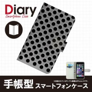 Galaxy S8+ SC-03J ギャラクシー エス エイト プラス 専用 手帳ケース シルバー エージェント SC03J-SLT005-6