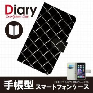 Galaxy S8+ SC-03J ギャラクシー エス エイト プラス 専用 手帳ケース シルバー エージェント SC03J-SLT006-6