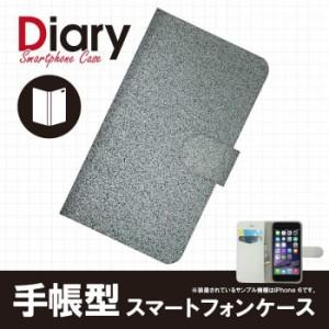 AQUOS Xx3 mini 603SH アクオス ダブルエックススリー ミニ 専用 手帳ケース カバー 603SH-SLT008-4 エージェント シルバー