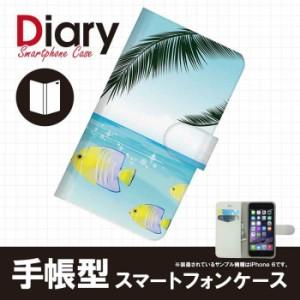 Galaxy S6 edge SCV31/ギャラクシー エスシックス エッジ用ブックカバータイプ(手帳型レザーケース)サマー SCV31-SMT003-5
