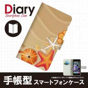 Galaxy S6 edge SCV31/ギャラクシー エスシックス エッジ用ブックカバータイプ(手帳型レザーケース)サマー SCV31-SMT013-5
