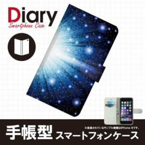 Galaxy S6 edge SCV31/ギャラクシー エスシックス エッジ用ブックカバータイプ(手帳型レザーケース)サマー SCV31-SMT014-5