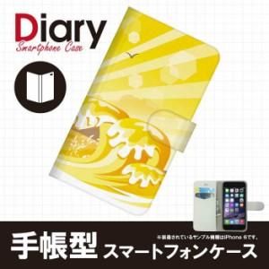 Disney Mobile on docomo SH-02G/ディズニー モバイル オン ドコモ用ブックカバータイプ(手帳型レザーケース)サマー SH02G-SMT018-5
